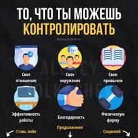 Алексей Толкачев фото №39