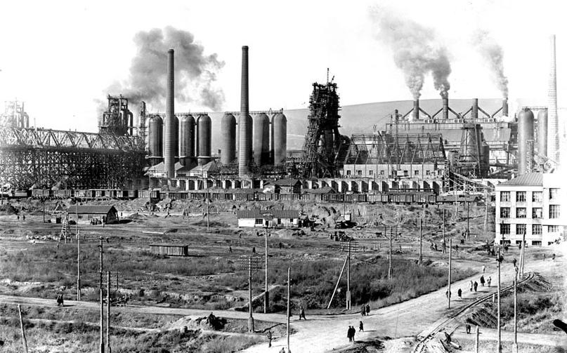 """""""Сталинская индустриализация"""". Из истории Кузнецкого металлургического комбината"""