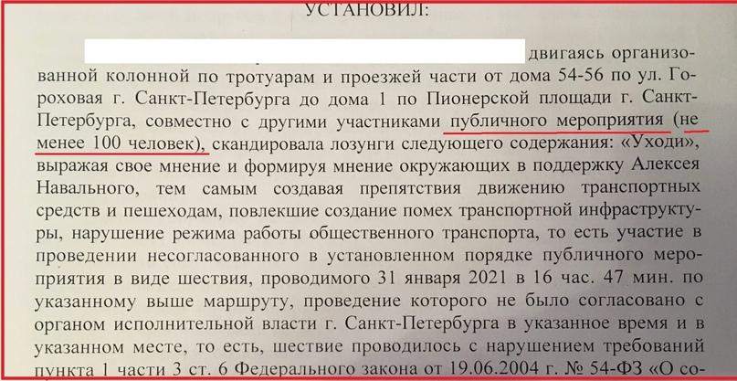 ОБНУЛЕНИЕ ПРЕЗУМПЦИИ НЕВИНОВНОСТИ, изображение №7