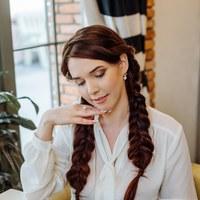 Кристина Вербицкая