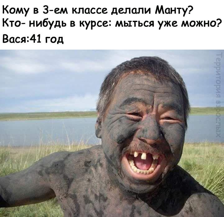 Никита, 35, Petropavlovsk-Kamchatskiy