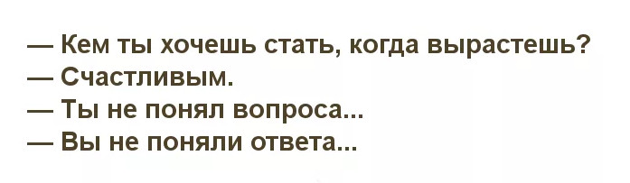 Позволь себе стать счастливым :), изображение №1