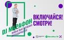 Евгений Рудин фотография #12