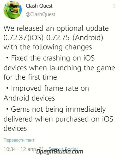 Вышли опциональные обновления 0.72.37(iOS) и 0.72.75 (Android) для