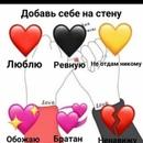 Косарев Никита      22