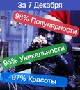 Сергей Владимиров фото №49