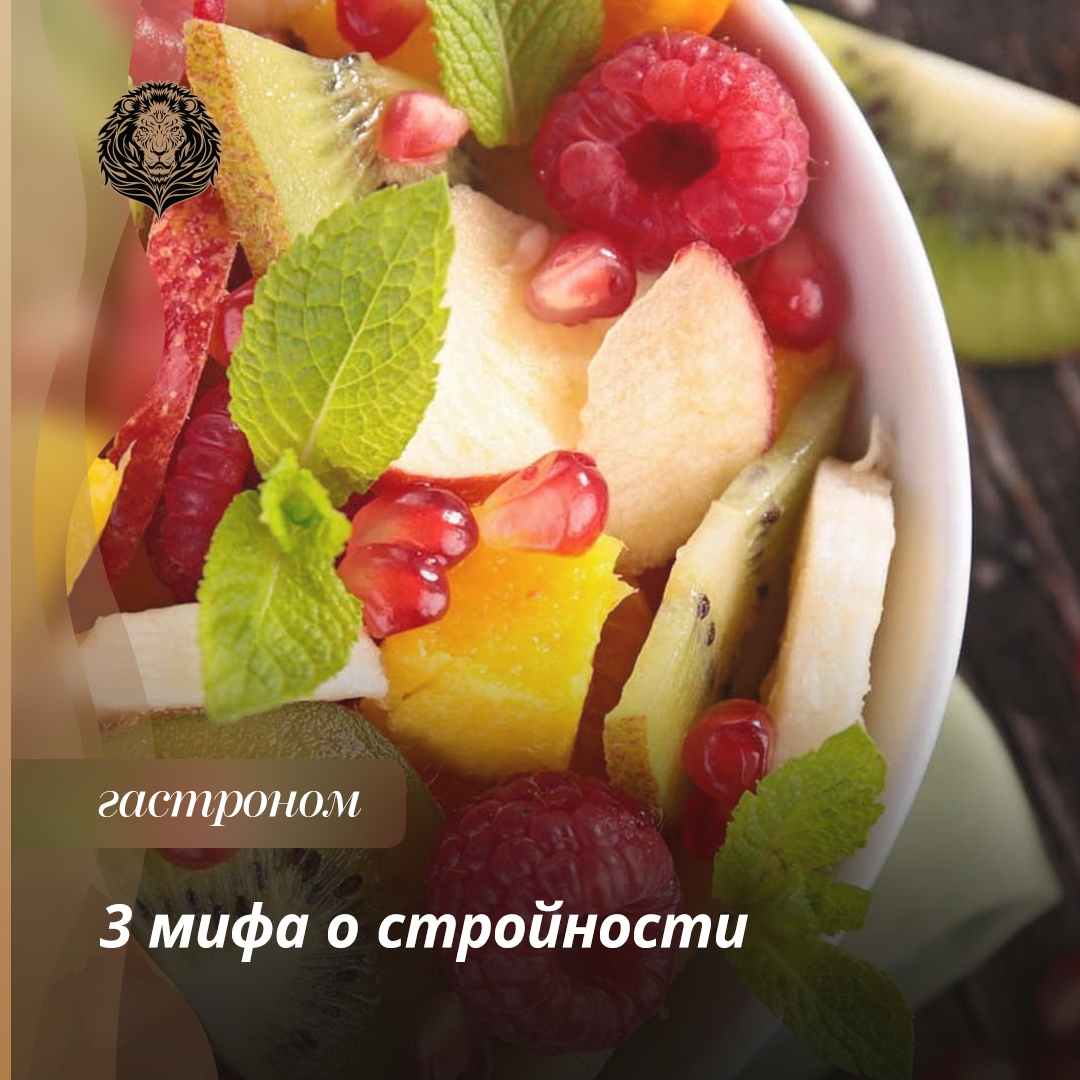 Подсчёт калорий, тренажёрный зал и«фруктовые дни»: как выжить вгонке заидеальным телом.