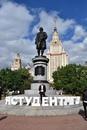 Савинов Александр | Москва | 2