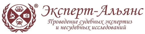 Судебно бухгалтерская экспертиза вопросы эксперту Жуковка