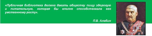 170 лет Самарской губернии, изображение №4
