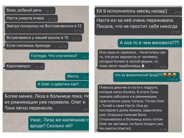 😳Жуткая история, 42-лeтняя москвичка решила намере...