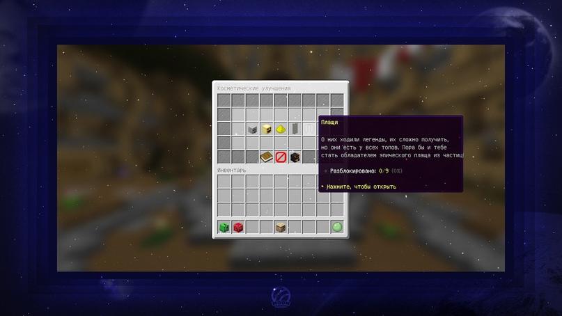 Эээ… Зелёный предатель! — Режим «AmongUs» уже в Minecraft!, изображение №28