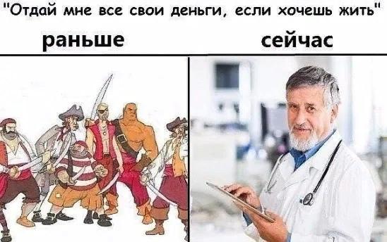 Секта СВИДЕТЕЛЕЙ КОРОНАВИРУСА 68784