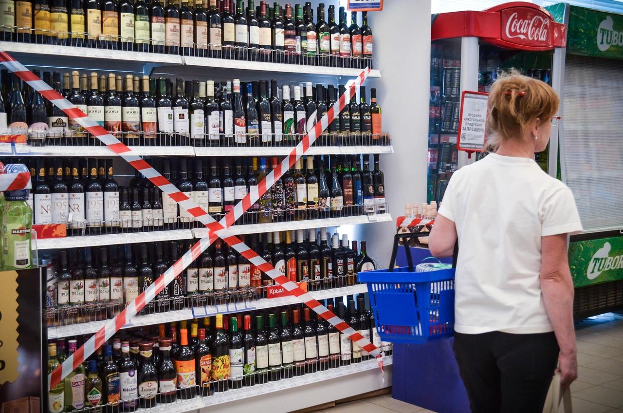 О запрете розничной продажи алкоголя в Таганроге