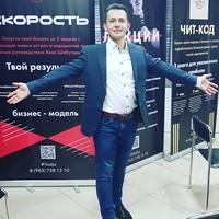 Журавлев Денис