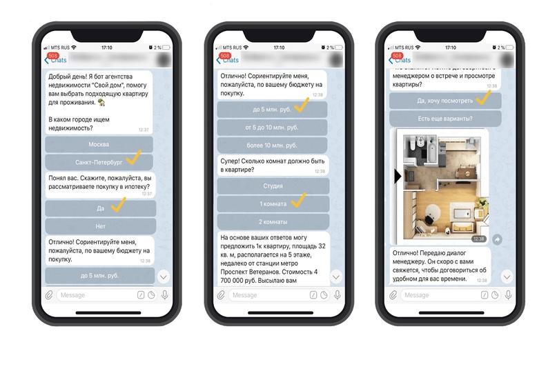 Пример чат-бота для агентства недвижимости в Telegram