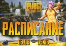 TaOmi Taky   Дзержинск   39