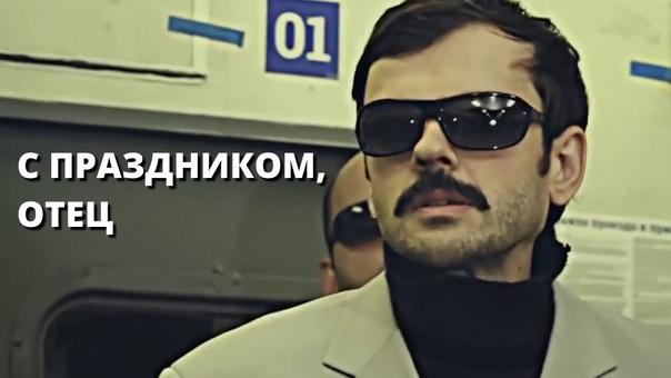 Сегодня в России отмечается День отца.Папа может в...