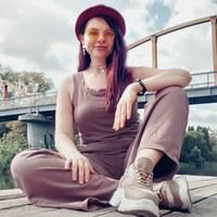 Фотография анкеты Натальи Верхоломовой ВКонтакте