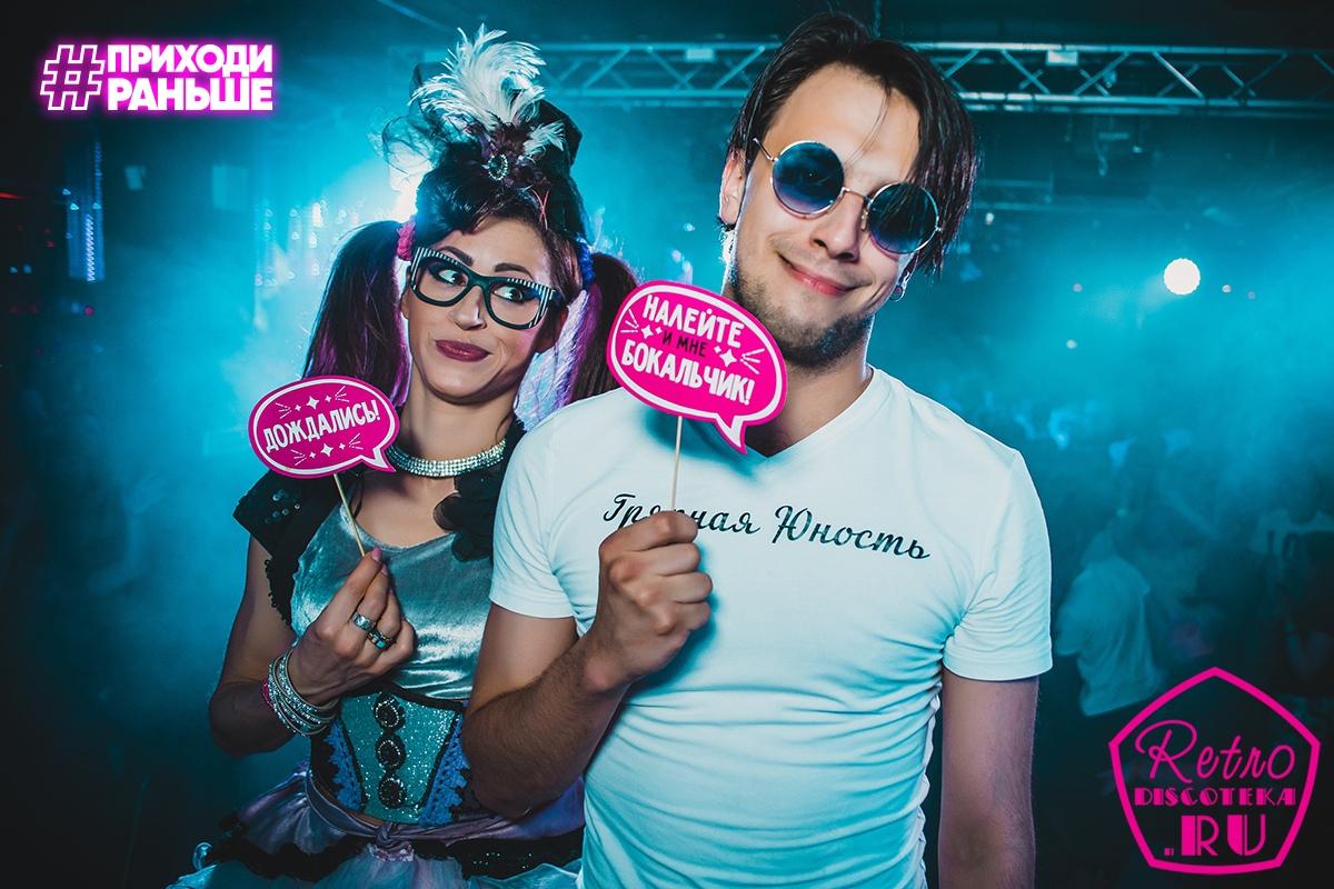 Бар, ночной клуб «Gagarin» - Вконтакте
