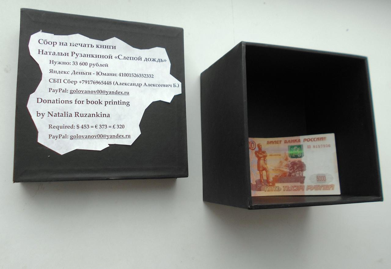 фото из альбома Сергея Голованова №14