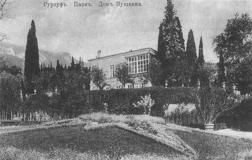 Дом Ришелье в Гурзуфе