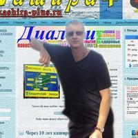 Николай Поляков