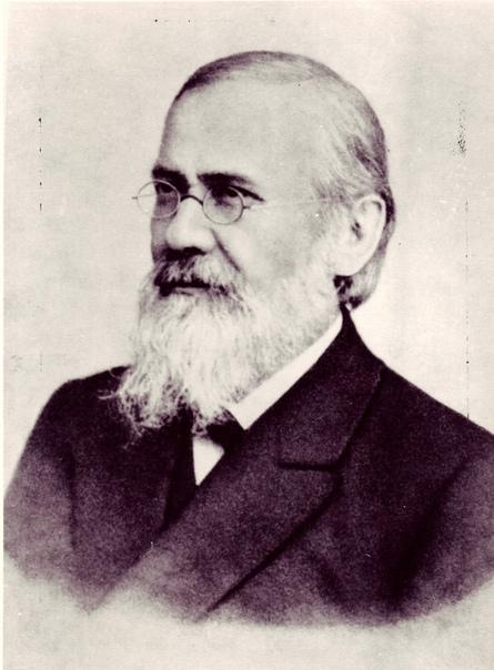 Василий Осипович Ключевский (1841-1911)