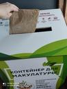 Объявление от Evgenia - фото №1