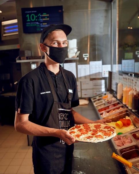 Ищем кассиров и пиццамейкеров в самую удивительную...