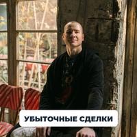 Алексей Толкачев фото №12