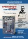 Федосов Максим   Москва   39