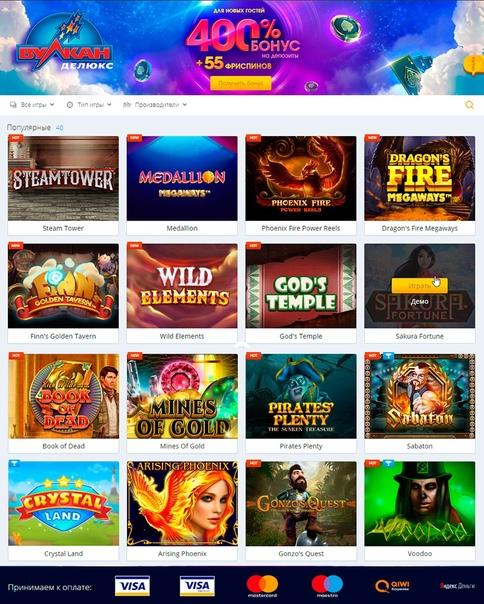 Азартные игровые автоматы бесплатно и без регистрации честная игра вакансия оператор игровых автоматов