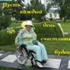 Светлана Быстрова