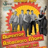 14 февраля| Директор Азовского Моря в Москве
