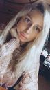 Андрийкович Елена | Москва | 28