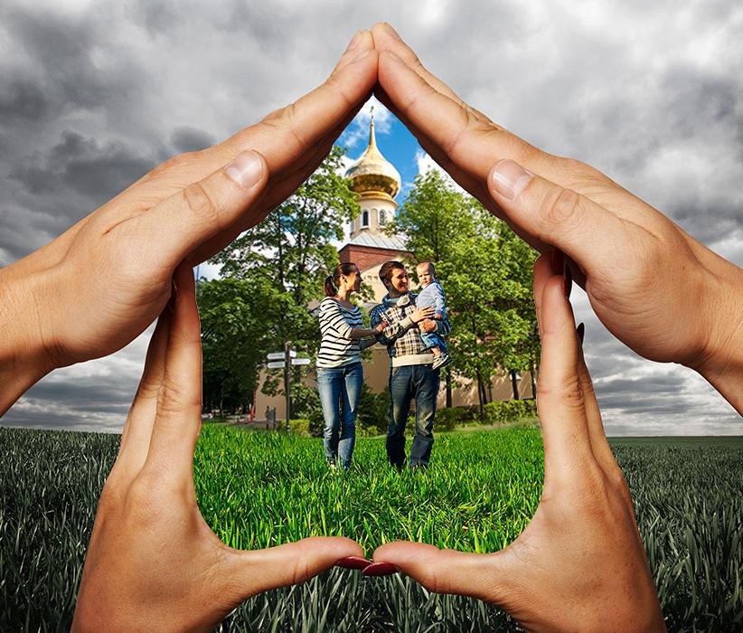 Диалог поколений «О духовных и нравственных ценностях»
