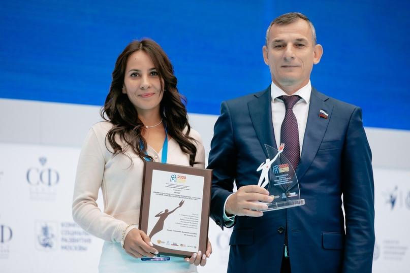 Два лучших социальный проекта из Татарстан получили заслуженные награды!, изображение №2