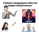 Кошкин Александр | Калининград | 8