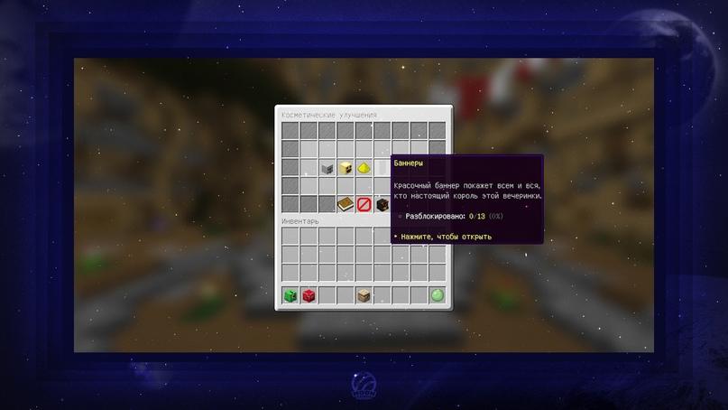 Эээ… Зелёный предатель! — Режим «AmongUs» уже в Minecraft!, изображение №27