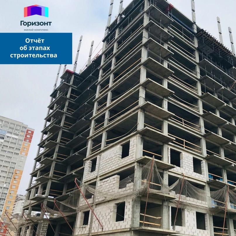 Отчёт об этапах строительства «ЖК Горизонт», изображение №1