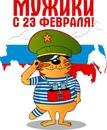 Мартынов Дмитрий      0