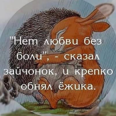 Шамил Баротов
