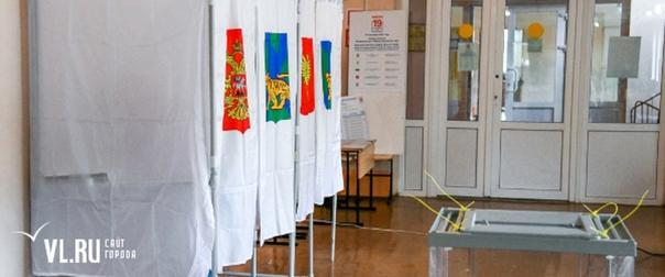 Трёхдневные выборы в Приморском крае закончились —...