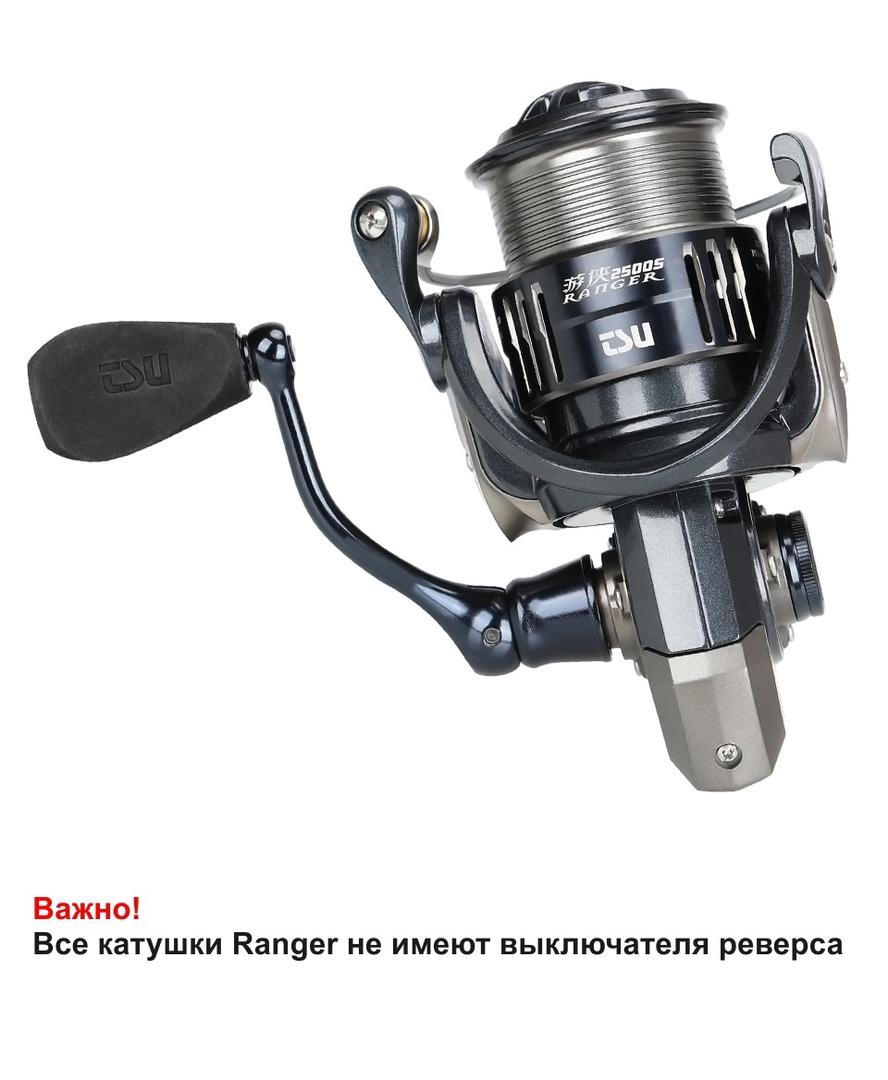 Tsurinoya Ranger -Ответы на вопросы, изображение №11