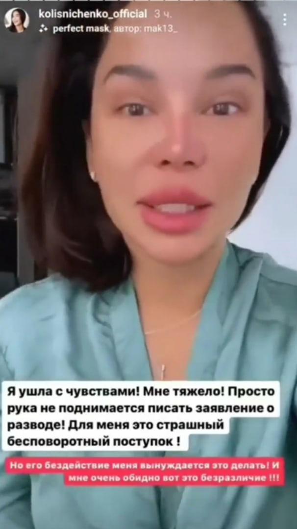 Катя Колисниченко страдает после развода с мужем