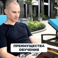 Алексей Толкачев фото №38