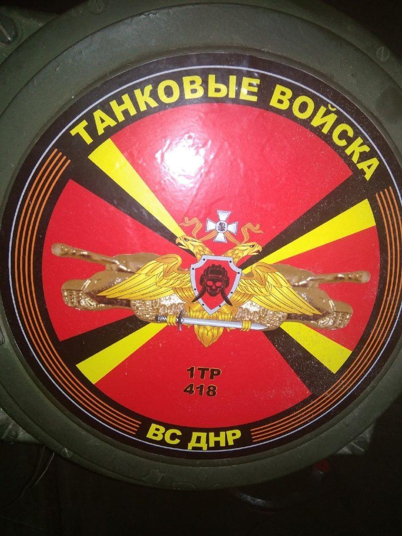 Немного перемудрили и по фантазировали не к месту, но сознались, что за основу брали ГВАРТ русских танкистов! Чем очень и гордятся! И нам приятно!