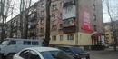 Объявление от Irina - фото №7