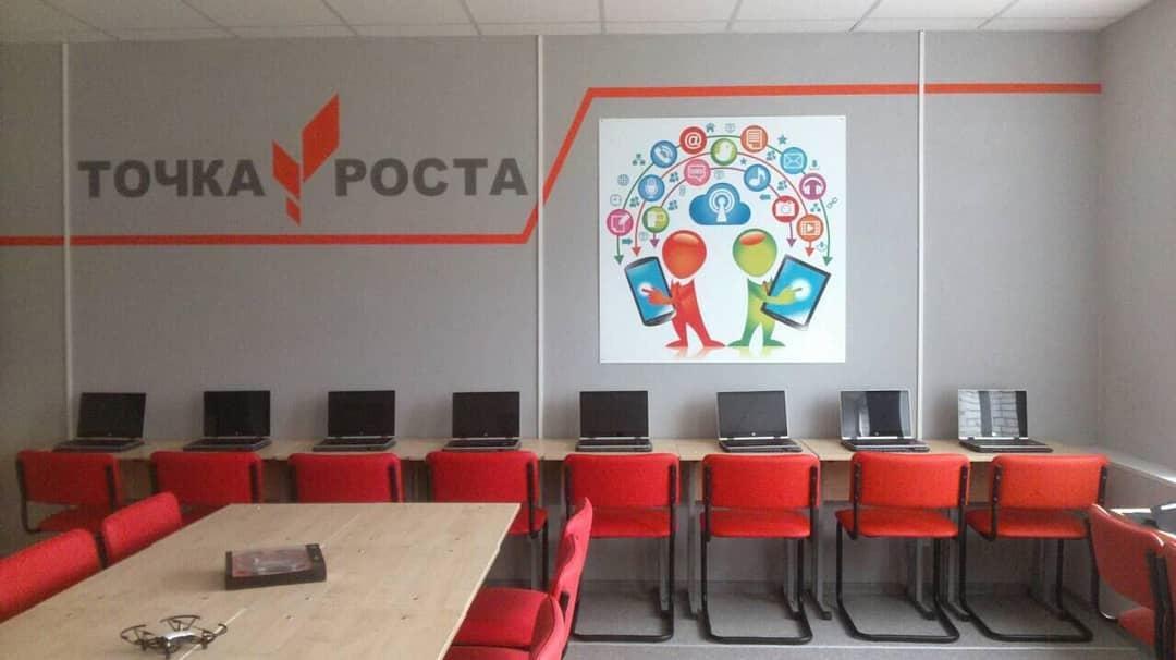 В этом году в Петровском районе откроется ещё два центра «Точка роста»: в Озёрской школе и школе №2 приступили к ремонтным работам в помещениях учебных классов